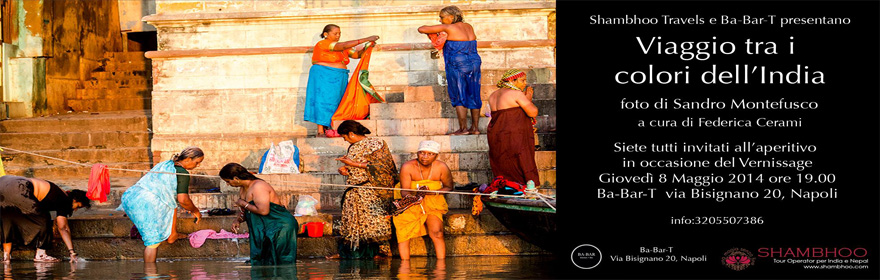 Mostra fotografica: Viaggio tra i colori dell'India