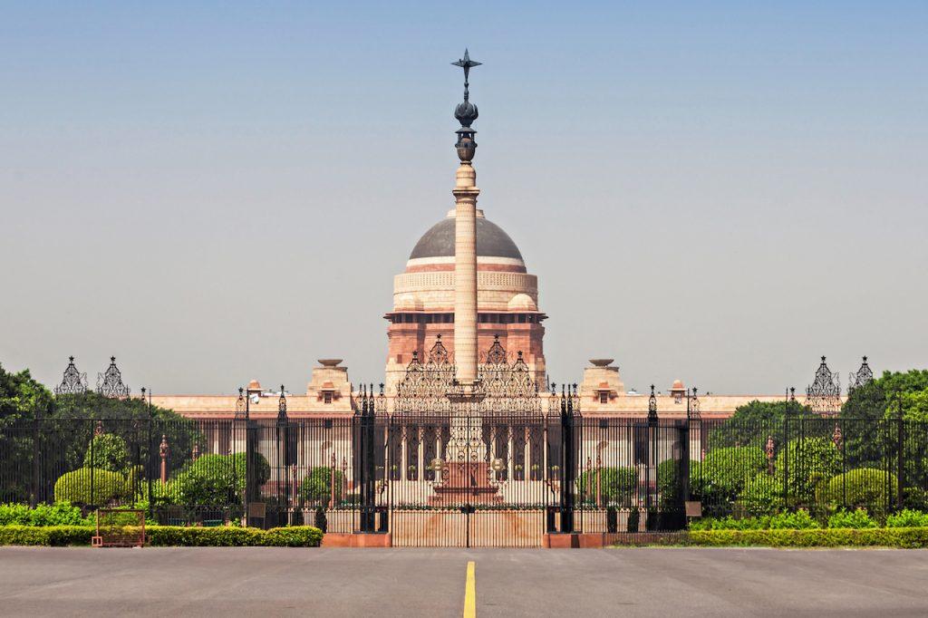 Cosa vedere a New Delhi, Rashtrapati Bhawan